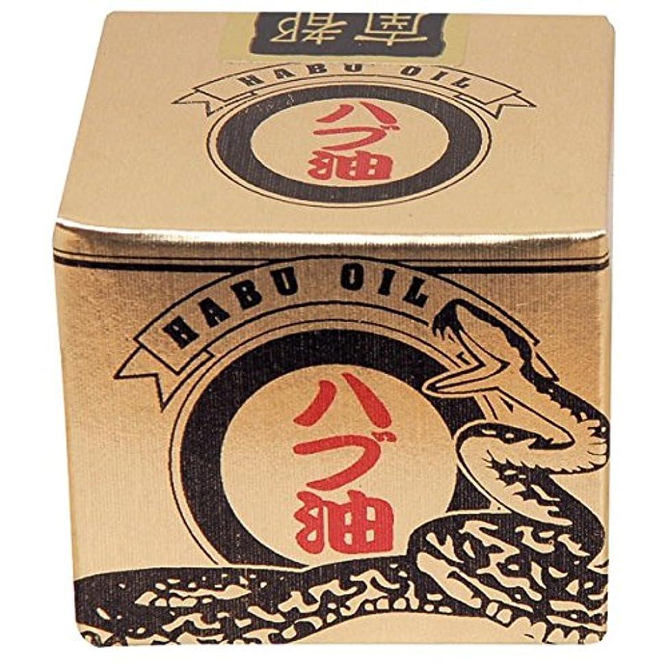 バインド三角個性ハブ油クリーム 20g