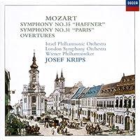 モーツァルト:交響曲第31番「パリ」&第35番「ハフナー」