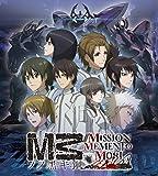M3〜ソノ�Kキ鋼〜///MISSION MEMENTO MORI