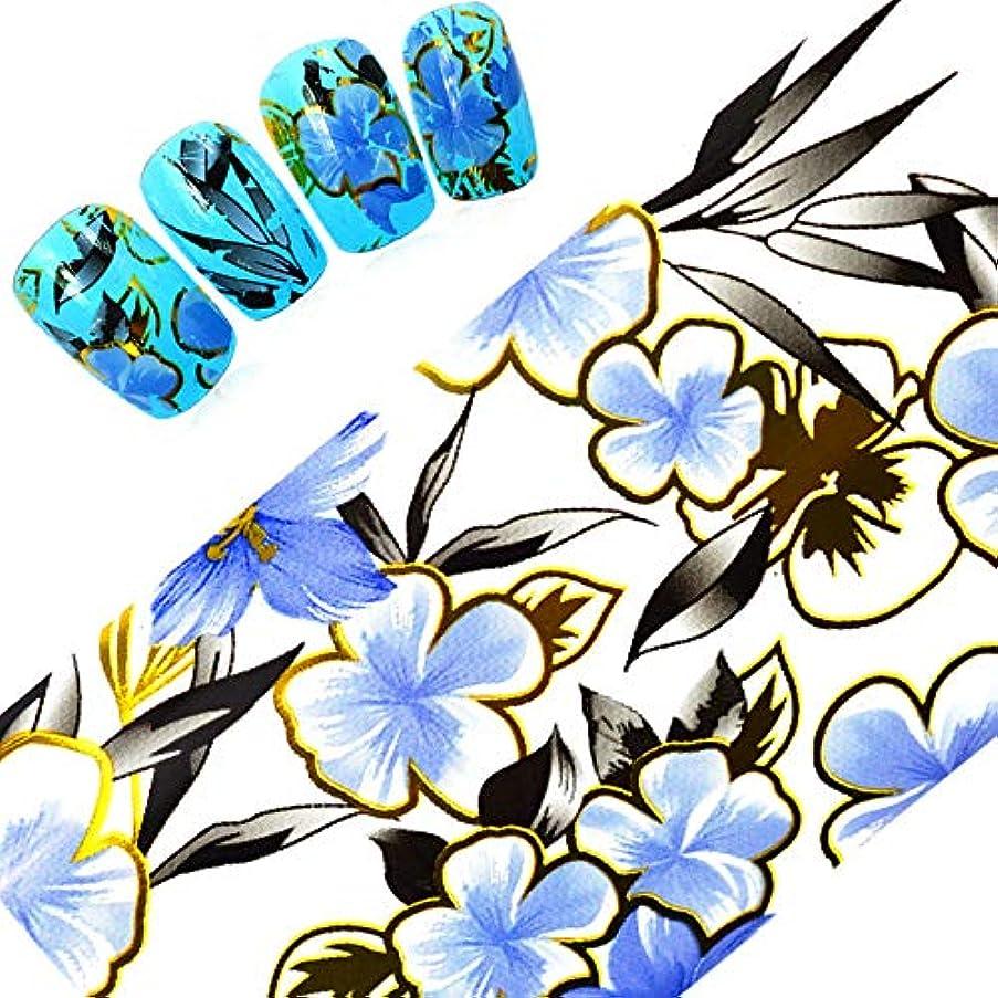 写真撮影繁栄するタンパク質SUKTI&XIAO ネイルステッカー 1ピースnew 100×4センチメートルブルーカラーフラワーネイル箔ネイルアート転写接着剤接着剤ラップネイルフルステッカー