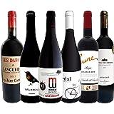 赤ワイン セット 6本 フルボディ パーカーポイント90点以上 フランス イタリア スペイン 輸入ワイン 飲み比べワインセット