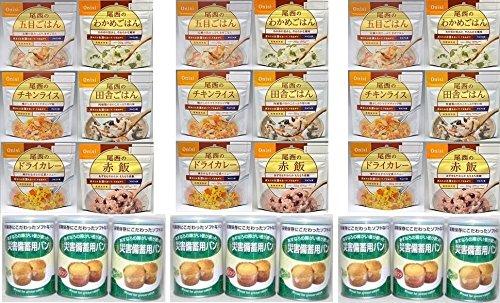 【5年保存】安心の非常食3人で三日分セットA 尾西のごはん18食&パンの缶詰9食