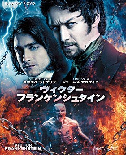 ヴィクター・フランケンシュタイン 2枚組ブルーレイ&DVD(初回生産限定) [Blu-ray]の詳細を見る