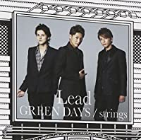 GREEN DAYS/strings (初回盤B)