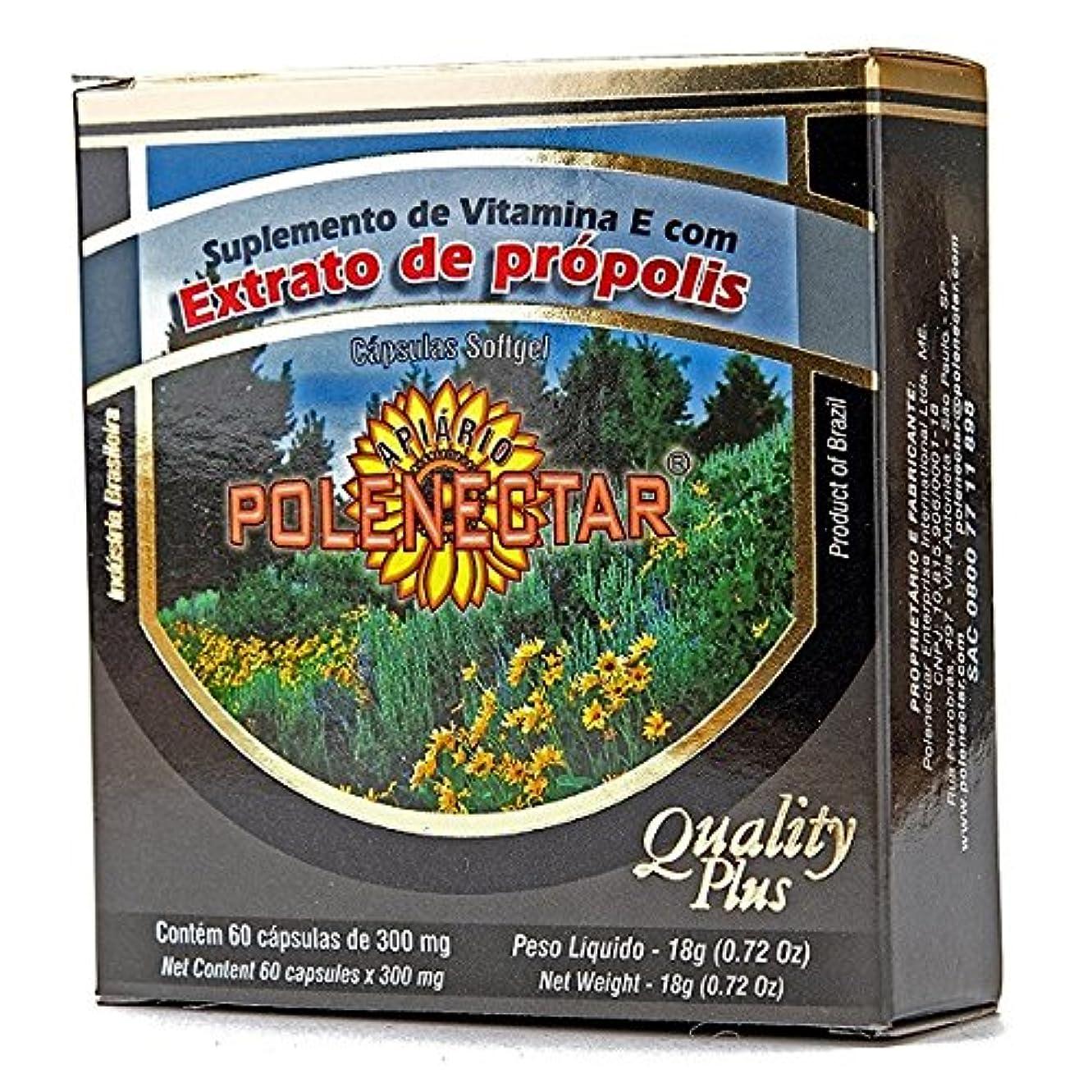 日常的に塊南西ポレネクター  プロポリス ソフトカプセル300mg×60粒 【ブラジルメーカー直輸入品】 (1) [並行輸入品] Polenectar