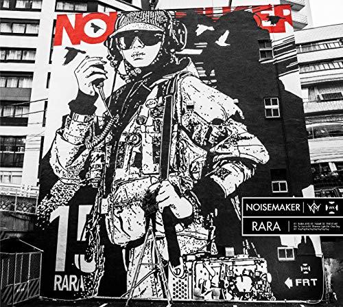 NOISEMAKER【One Day】MV解説!レッドブルとコラボ!プロジェクションマッピングが激渋の画像