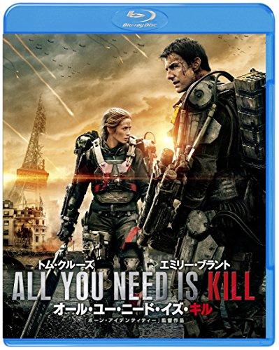 オール・ユー・ニード・イズ・キル [Blu-ray]