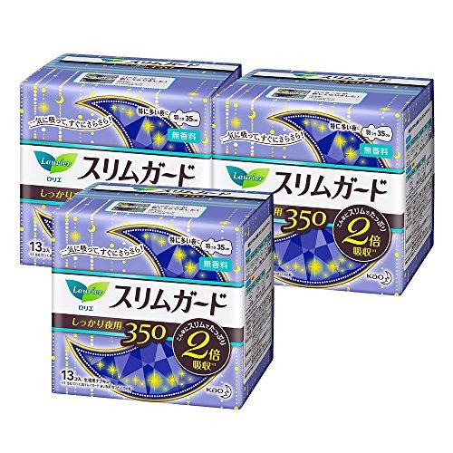 【まとめ買い】 ロリエ スリムガード しっかり夜用 羽つき 35cm 13個入×3個パック