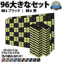 スーパーダッシュ 新しい96ピース 200 x 200 x 50 mm 半球グリッド 吸音材 防音 吸音材質ポリウレタン SD1040 (黒と黄)