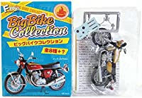 【4A】 エフトイズ 1/24 ビッグバイクコレクション スズキ GT750 イエローオーカー 単品