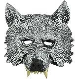 ハロウィン マスク 狼