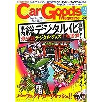 Car Goods Magazine (カーグッズマガジン) 2007年 02月号 [雑誌]