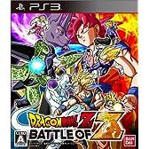 ドラゴンボールZ BATTLE OF Z - PS3