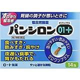 【第2類医薬品】パンシロン01プラス 14包