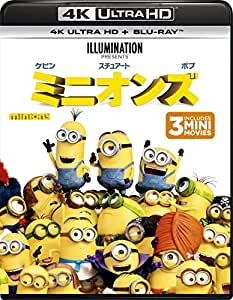 ミニオンズ (4K ULTRA HD + Blu-rayセット) [4K ULTRA HD + Blu-ray]