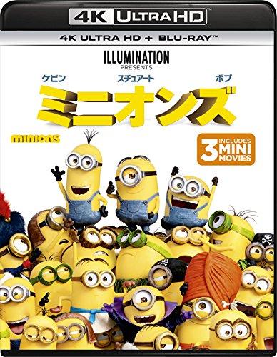 ミニオンズ[Ultra HD Blu-ray]