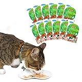 プリンピア 食通たまの伝説 50gパウチ 12袋セット やさしさプラスまぐろサーモン 猫 ウェットフード