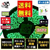 Smile Panda 12V LEDテープライト グリーン 緑 黒ベース 600連 5m 配線 20cm 0.5sq 正面発光 防水 IP65 切断可能