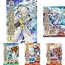 白の皇国物語 コミック 全8巻 新品セット (クーポン「BOOKSET」入力で 3 ポイント)