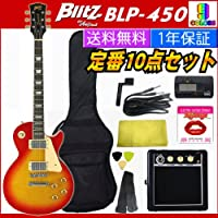 【エレキ定番10点セット/ミニアンプ】BLITZ BLP-450 ブリッツ by Aria ProII レスポールタイプ初心者入門セット/CS(CherrySunburst)