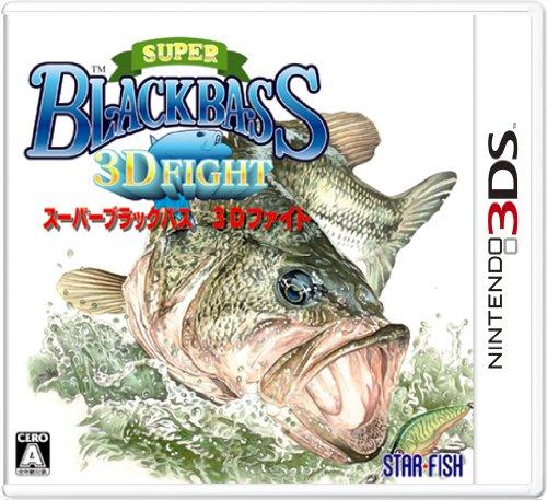 スーパーブラックバス 3Dファイト - 3DS