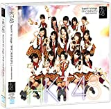 【Amazon.co.jp・公式ショップ限定】HKT48 TeamH 1st stage「手をつなぎながら」 -studio recording-