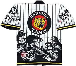 阪神タイガース 丸虎波  法被 【虎が好き】