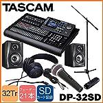 タスカム TASCAM 32トラック マルチレコーダー DP-32SD(スピーカー・ダイナミックマイク付き) 録音セット