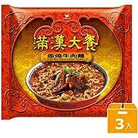 《統一》 滿漢大餐 葱燒牛肉麺 (187g×3袋) (煮込み牛肉・ラーメン) 《台湾 お土産》 [並行輸入品]