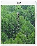 北の国から 4 Blu-ray[Blu-ray/ブルーレイ]