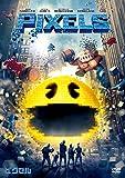 ピクセル [SPE BEST] [DVD]
