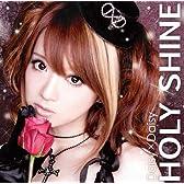 HOLY SHINE(通常盤)