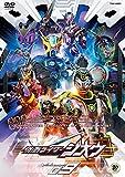 仮面ライダージオウ VOL.9 [DVD]