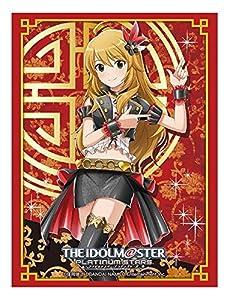 ブシロードスリーブコレクションHG (ハイグレード) Vol.1241 アイドルマスター プラチナスターズ 『星井美希』