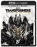 トランスフォーマー/リベンジ[Ultra HD Blu-ray]