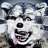 【メーカー特典あり】The World's On Fire(ダブルステッカー付)