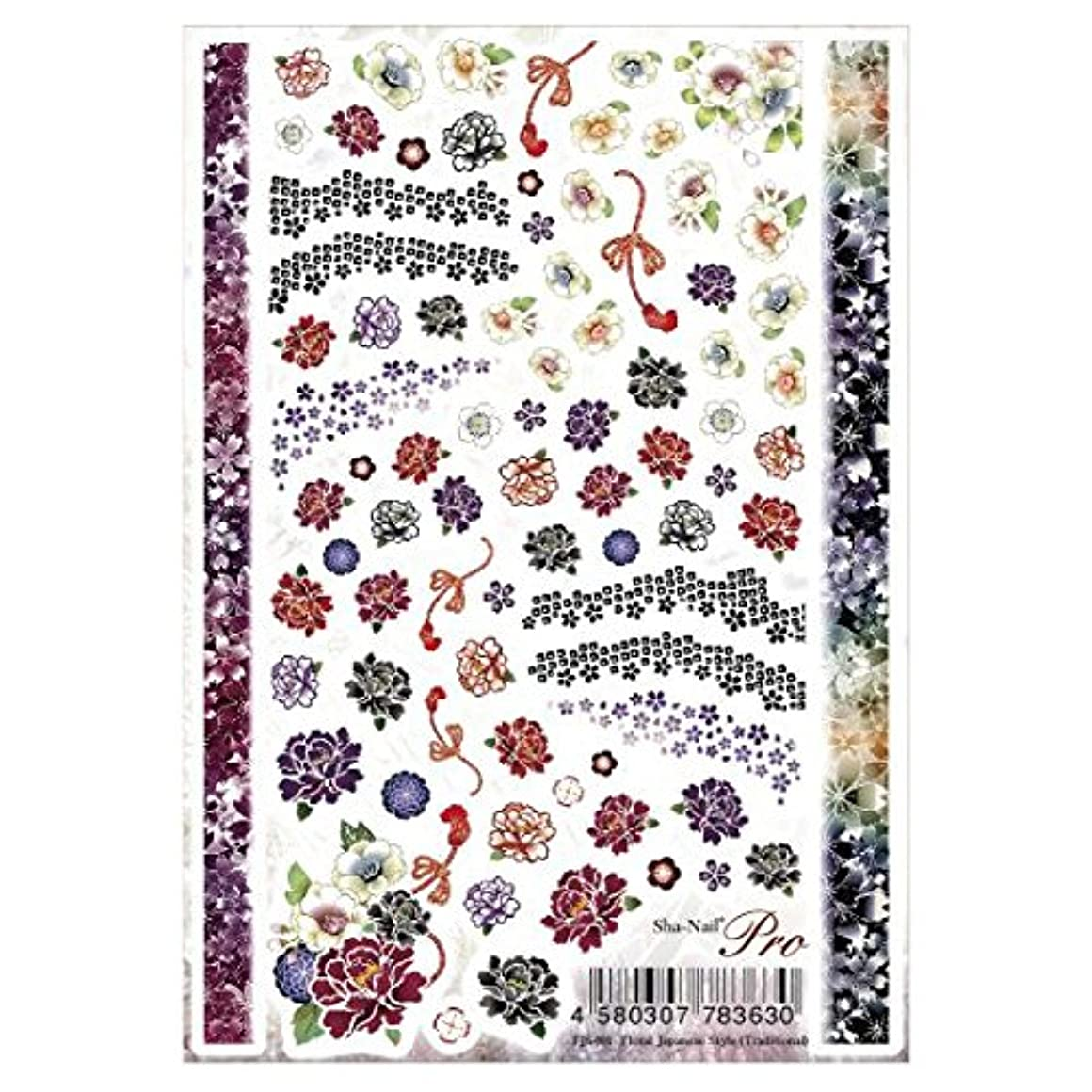 戦略ブルゴーニュ発見する写ネイルプロ ネイルシール 和の花 トラディショナル アート材