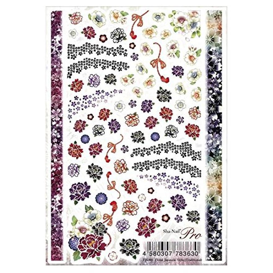 レンダー限定ピュー写ネイルプロ ネイルシール 和の花 トラディショナル アート材