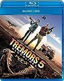 トレマーズ ブラッドライン ブルーレイ+DVDセット [Blu-ray] 画像