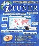 iTUNER  インターネットラジオ iR-T1