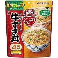 アマノフーズ お茶碗どんぶり 牛すき丼 4食P