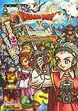 ドラゴンクエストX 眠れる勇者と導きの盟友 オンライン Wii・WiiU・Windows版 アストルティア大冒険記 (Vジャンプブックス(書籍))