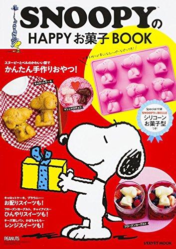 RoomClip商品情報 - SNOOPYのHAPPYお菓子BOOK (レタスクラブムック)