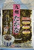 九州たかな250g 醤油漬【きざみ】 九州産(高菜)