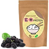 【玄米プロテイン+ソイプロテイン】W植物性プロテイン すっきりマルベリー(桑の実)味 HIGH CLEAR (ハイクリア…