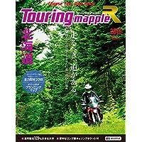 ツーリングマップルR 北海道