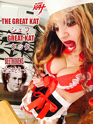 The Great Kat - シェフ Great Kat クック Beethoven'sマカロニとチーズ