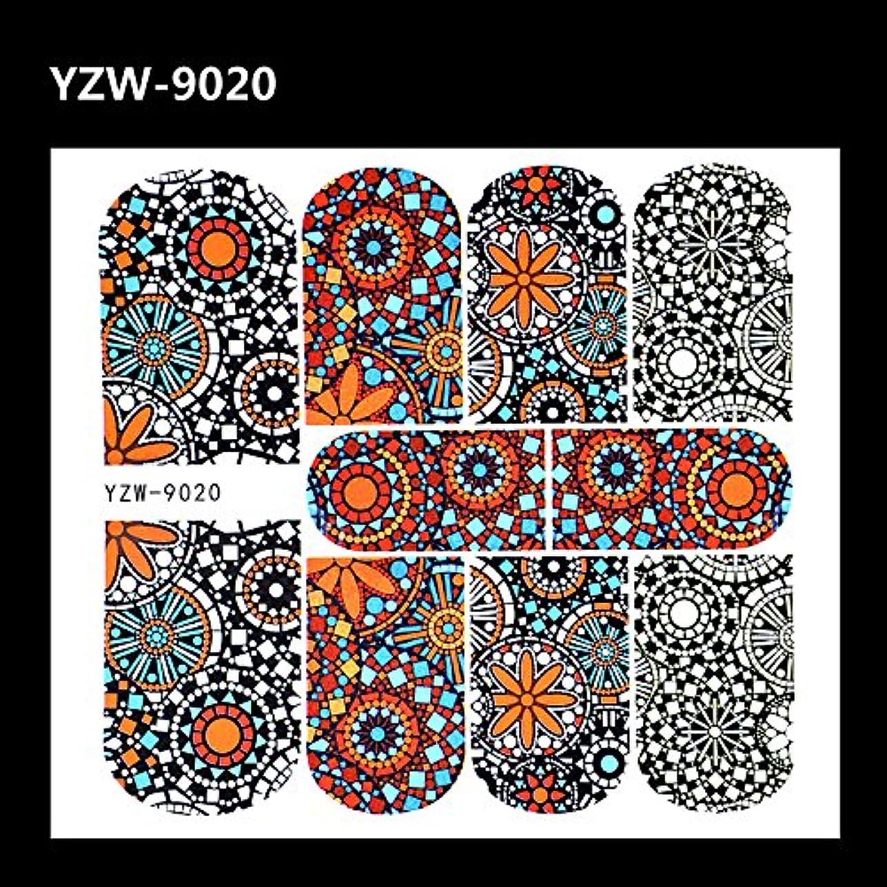 休み不要続編SUKTI&XIAO ネイルステッカー 1シートレトロカラフルな芸術的な印刷デザインフルラップネイルアートステッカー水転写マニキュアデカール