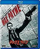 マックス・ペイン<完全版>[Blu-ray/ブルーレイ]
