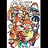 とりきっさ!(7)【電子限定特典ペーパー付き】 (RYU COMICS)